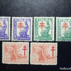 Sellos: AÑO 1946 PRO TUBERCULOSOS SELLOS NUEVOS EDIFIL 1008-1009-1010 VALOR DE CATALOGO 2,60 EUROS. Lote 293968028