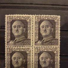 Sellos: AÑO 1949-1953 CID Y GENERAL FRANCO SELLOS NUEVOS EDIFIL 1061. Lote 293975253