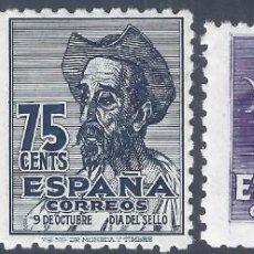 Selos: EDIFIL 1012-1014 CENTENARIO DEL NACIMIENTO DE CERVANTES 1947 (COMPLETA). V. CATÁLOGO: 20 €. MNH **. Lote 294034688