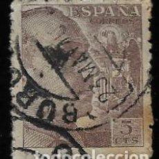 Sellos: ESTADO ESPAÑOL - GENERAL FRANCO - EDIFIL 919 - 1940. Lote 294048318