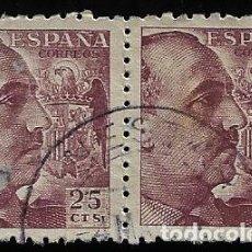 Sellos: ESTADO ESPAÑOL - GENERAL FRANCO - EDIFIL 923 - 1940 - BLOQUE DE DOS. Lote 294048838