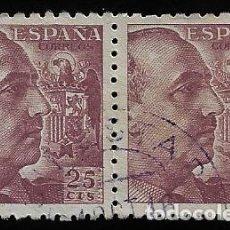 Sellos: ESTADO ESPAÑOL - GENERAL FRANCO - EDIFIL 923 - 1940 - BLOQUE DE DOS. Lote 294048873