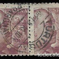 Sellos: ESTADO ESPAÑOL - GENERAL FRANCO - EDIFIL 923 - 1940 - BLOQUE DE DOS. Lote 294048938