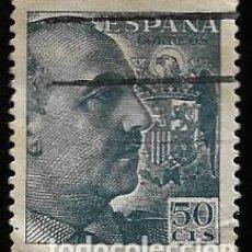 Sellos: ESTADO ESPAÑOL - GENERAL FRANCO - EDIFIL 1053 - 1949-53. Lote 294049523