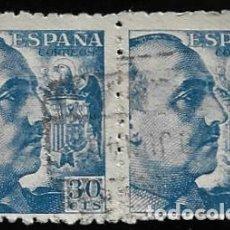 Sellos: ESTADO ESPAÑOL - GENERAL FRANCO - EDIFIL 924 - 1940 - BLOQUE DE DOS. Lote 294049828