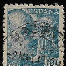 Sellos: ESTADO ESPAÑOL - GENERAL FRANCO - EDIFIL 924 - 1940. Lote 294050273