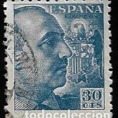 Sellos: ESTADO ESPAÑOL - GENERAL FRANCO - EDIFIL 924 - 1940. Lote 294050318