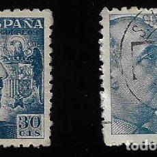 Sellos: ESTADO ESPAÑOL - GENERAL FRANCO - EDIFIL 924 - 1940 - DIFERENTE COLOR. Lote 294050408