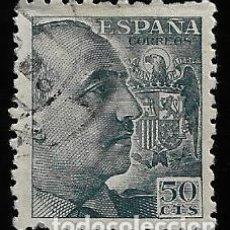 Sellos: ESTADO ESPAÑOL - GENERAL FRANCO - EDIFIL 927 - 1940. Lote 294050603