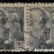 Sellos: ESTADO ESPAÑOL - GENERAL FRANCO - EDIFIL 927 - 1940 - BLOQUE DE DOS. Lote 294050843