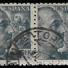 Sellos: ESTADO ESPAÑOL - GENERAL FRANCO - EDIFIL 927 - 1940 - BLOQUE DE DOS. Lote 294050898