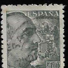 Sellos: ESTADO ESPAÑOL - GENERAL FRANCO - EDIFIL 925 - 1940. Lote 294051448
