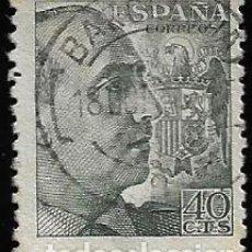 Sellos: ESTADO ESPAÑOL - GENERAL FRANCO - EDIFIL 925 - 1940. Lote 294051493