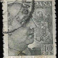 Sellos: ESTADO ESPAÑOL - GENERAL FRANCO - EDIFIL 925 - 1940. Lote 294051553