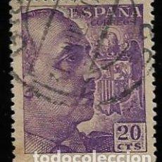 Sellos: ESTADO ESPAÑOL - GENERAL FRANCO - EDIFIL 922 - 1940. Lote 294051978
