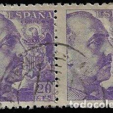 Sellos: ESTADO ESPAÑOL - GENERAL FRANCO - EDIFIL 922 - 1940 - BLOQUE DE DOS. Lote 294052363