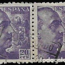 Sellos: ESTADO ESPAÑOL - GENERAL FRANCO - EDIFIL 922 - 1940 - BLOQUE DE DOS. Lote 294052438