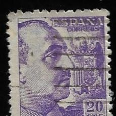 Sellos: ESTADO ESPAÑOL - GENERAL FRANCO - EDIFIL 1047 - 1949-53. Lote 294052863