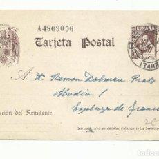 Sellos: TARJETA ENTERO POSTAL EDIFIL 83 CIRCULADA 1940 DE REUS TARRAGONA A ESPLUGA DE FRANCOLI. Lote 294144343