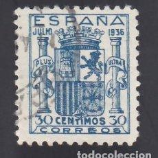 Sellos: ESPAÑA. 1936 EDIFIL Nº 801, 30 C. AZUL. ESCUDO DE ESPAÑA. BIEN CENTRADO.. Lote 294380828