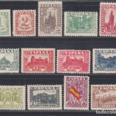 Sellos: ESPAÑA. 1936-1937 EDIFIL Nº 802 / 813, 808A /*/, JUNTA DE DEFENSA NACIONAL. Lote 294383428