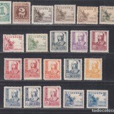 Francobolli: ESPAÑA. 1937-1940 EDIFIL Nº 814 / 831, 816A, 816B, 823A /*/, CIFRAS, CID E ISABEL,. Lote 294384848