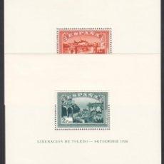 Francobolli: ESPAÑA. 1937 EDIFIL Nº 836 / 837 /*/ ANIVERSARIO DEL ALZAMIENTO NACIONAL.. Lote 294386673