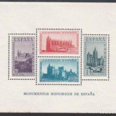 Francobolli: ESPAÑA. 1938 EDIFIL Nº 847 /*/, MONUMENTOS HISTÓRICOS.. Lote 294387428
