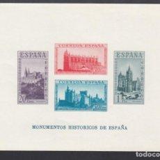 Francobolli: ESPAÑA. 1938 EDIFIL Nº 847 /*/, MONUMENTOS HISTÓRICOS.. Lote 294388398