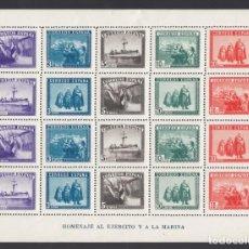 Francobolli: ESPAÑA. 1938 EDIFIL Nº 849 /*/, EN HONOR DEL EJÉRCITO Y LA MARINA. Lote 294429738