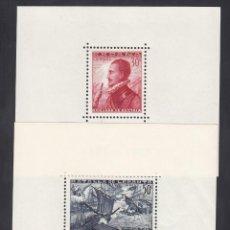 Francobolli: ESPAÑA. 1938 EDIFIL Nº 862 / 863 /*/, BATALLA DE LEPANTO. Lote 294431818