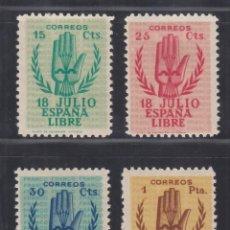 Francobolli: ESPAÑA. 1938 EDIFIL Nº 851 / 854 /*/, II ANIVERSARIO DEL ALZAMIENTO NACIONAL.. Lote 294433973