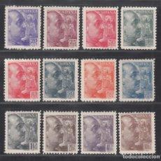 Francobolli: ESPAÑA. 1938 EDIFIL Nº 867 / 878 /*/, GENERAL FRANCO, GRABADOR SÁNCHEZ TODA.. Lote 294436323