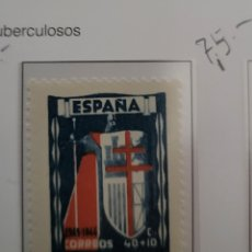 Sellos: SELLO DE ESPAÑA 1943 PROTUBERCULOSOS 40+10 CTS EDIFIL 972. Lote 294437398