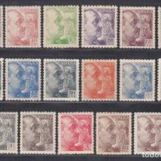 Francobolli: ESPAÑA, 1940-1945 EDIFIL Nº 919 / 935 /*/, GENERAL FRANCO, DENTADO 9 ½ X 10 ½.. Lote 294439723