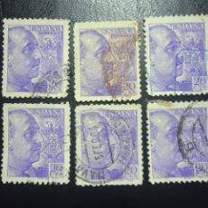 Sellos: AÑO 1949-1953 CID Y GENERAL FRANCO SELLOS USADOS EDIFIL 1047. Lote 294492183