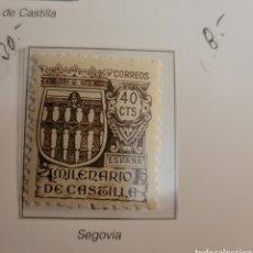 Sellos: SELLO DE ESPAÑA 1944 MILENARIO DE CASTILLA 40 CTS EDIFIL 978. Lote 294566688
