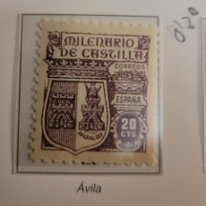Sellos: SELLO DE ESPAÑA 1944 MILENARIO DE CASTILLA 20 CTS EDIFIL 980. Lote 294566878