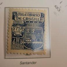 Sellos: SELLO DE ESPAÑA 1944 MILENARIO DE CASTILLA 75 CTS EDIFIL 982. Lote 294567088