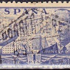 Sellos: 1941-1947 - JUAN DE LA CIERVA Y AUTOGIRO C-30 SOBREVOLANDO MADRID - EDIFIL 944. Lote 294568763