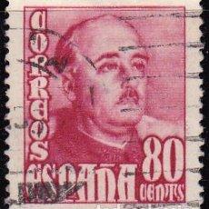 Sellos: 1948-1954 - GENERAL FRANCO - EDIFIL 1023. Lote 294569933
