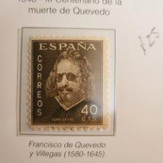 Sellos: SELLO DE ESPAÑA 1945 III CENTENARIO MUERTE DE QUEVEDO 40 CTS EDIFIL 989. Lote 294570473