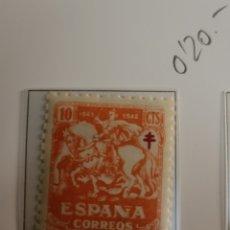 Sellos: SELLO DE ESPAÑA 1945 PROTUBERCULOSOS 10 CTS EDIFIL 993. Lote 294572073