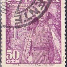 Sellos: 1948-1954 - GENERAL FRANCO Y CASTILLO DE LA MOTA - EDIFIL 1029. Lote 294572253