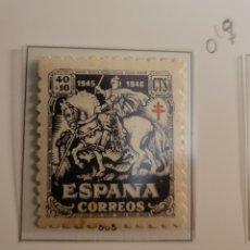 Sellos: SELLO DE ESPAÑA 1945 PROTUBERCULOSOS 40+10 CTS EDIFIL 995. Lote 294572358
