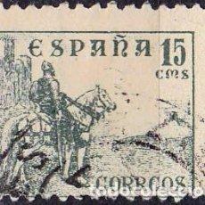 Sellos: 1948-1955 - CID Y GENERAL FRANCO - EDIFIL 1046. Lote 294572793