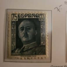 Sellos: SELLO DE ESPAÑA 1946-47 GENERAL FRANCO 70 CTS EDIFIL 999. Lote 294572823