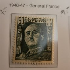 Sellos: SELLO DE ESPAÑA 1946-47 GENERAL FRANCO 90 CTS EDIFIL 1000. Lote 294572963