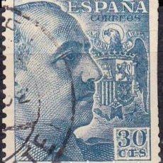Sellos: 1948-1955 - ESPAÑA - CID Y GENERAL FRANCO - EDIFIL 1049. Lote 294573498