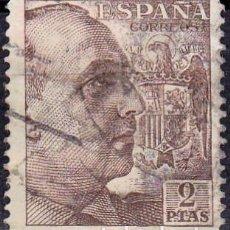 Sellos: 1948-1955 - ESPAÑA - CID Y GENERAL FRANCO - EDIFIL 1057. Lote 294574253